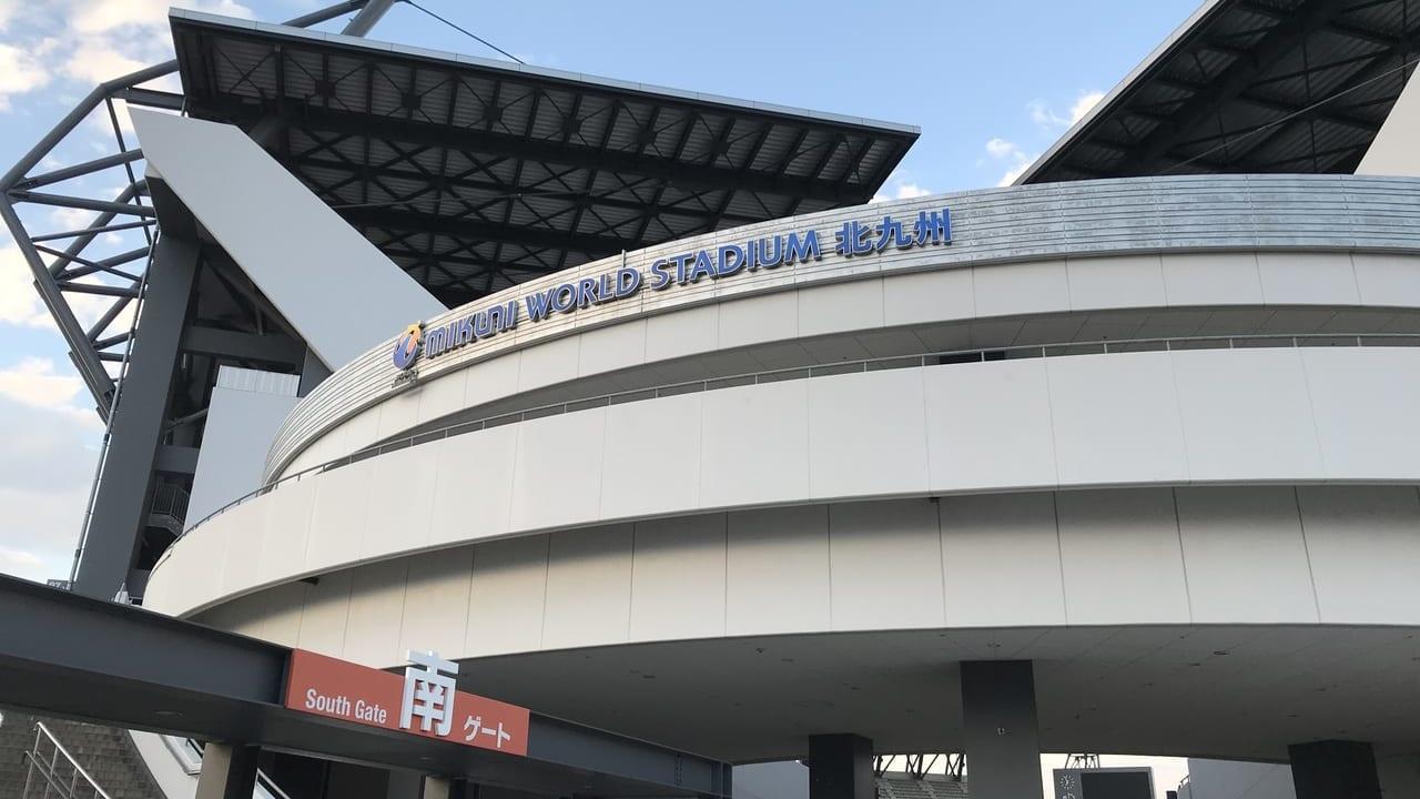 2020年ミクニワールドスタジアム